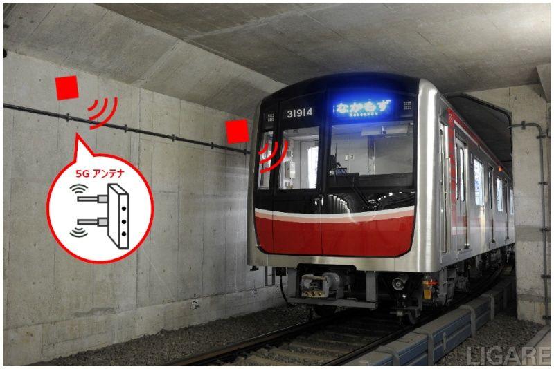 鉄道トンネル内の5G共用アンテナ設置イメージ図