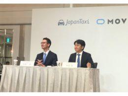 2月4日に行った事業統合の発表会見の様子