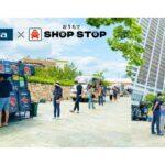 メロウの「SHOP STOP」が、東京建物グループのマンション敷地に本格導入