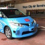 日の丸交通ら、都内で自動運転タクシーのMaaS実証行う 中小企業での活用目指す