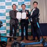 Luupが電動キックボードの公道実証を10月開始 西新宿のスマートシティ計画とも連携