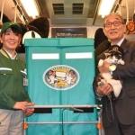 和歌山電鐵とヤマト運輸が「客貨混載」を開始