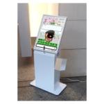 凸版印刷、東京駅の案内業務にAI を活用 モビリティ変革コンソーシアムの実証実験で