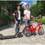 シェアサイクル「Charichari」と電動キックボード「mobby」が提携 福岡で展開