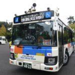 日本初、運転席無人の自動運転バスが営業運行を実施【相鉄バス、群馬大学ら】