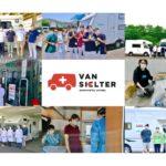 医療現場でキャンピングカーが活躍! 小田原市・丹羽病院の新型コロナ対応策