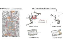 画像:国土交通省 報道発表資料より抜粋