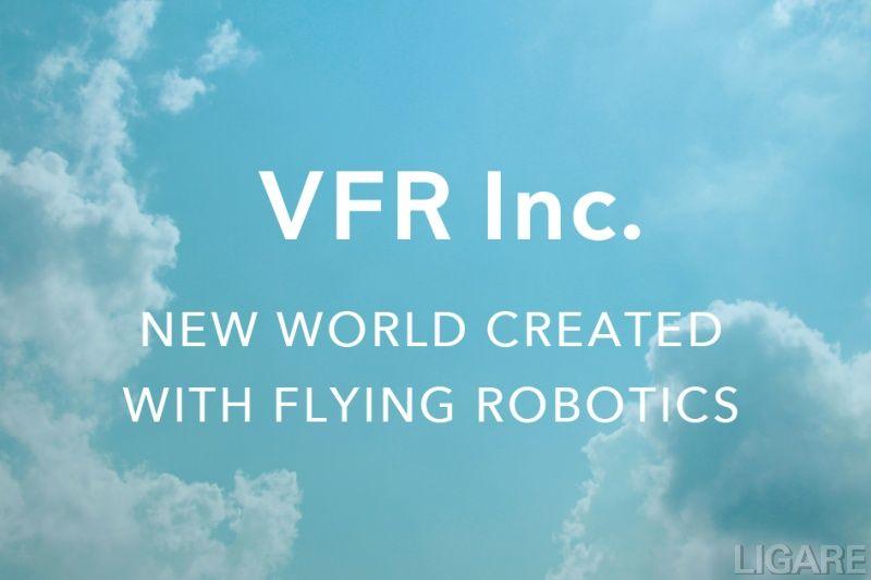 VAIOの子会社・VFR