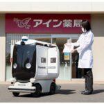 【国内初】パナソニックら、ロボットによる屋外での処方箋医薬品の配送開始