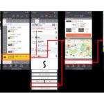 配車アプリS.RIDEとジョルダン乗換アプリが連携開始