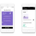 Uber 定額制「Ride Pass」を米国で開始 低料金でモビリティサービスを利用可能