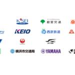 ヤマハと鉄道・バス・エアライン等15社、「SoundUD」を活用した多言語サービスを提供