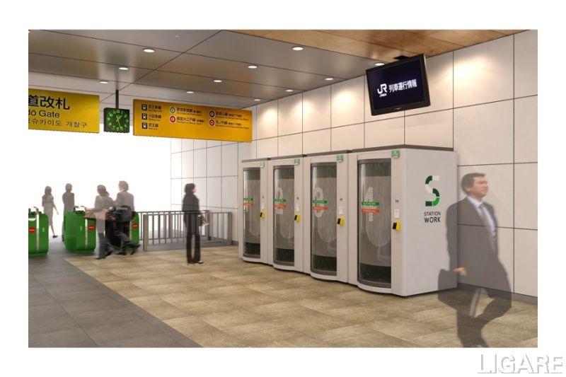 JR東日本の「STATION BOOTH」設置イメージ