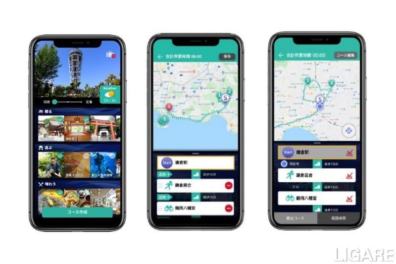 左から、お出かけスポット提案画面、周遊プラン提案画面、旅の記録画面