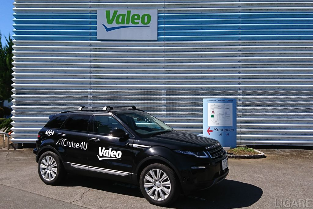ヴァレオの高速道路用自動運転車Cruise4U