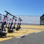 mobby ride、トヨタ自動車九州へ電動キックボードを110台導入