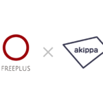 akippaと訪日旅行事業のFREEPLUSが提携 インバウンド需要増加に伴うスペースの活用目指す