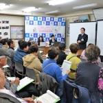株式会社TKC、神姫バスと姫路市で「マイナンバーカード」活用の調査研究を実施