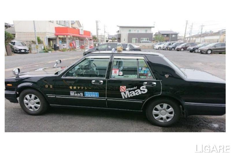 ラストワンマイル型デマンドサービスのタクシー車両