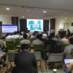 九州から「車泊」を全国展開、不稼働時間帯の駐車場を利活用し給電シェア