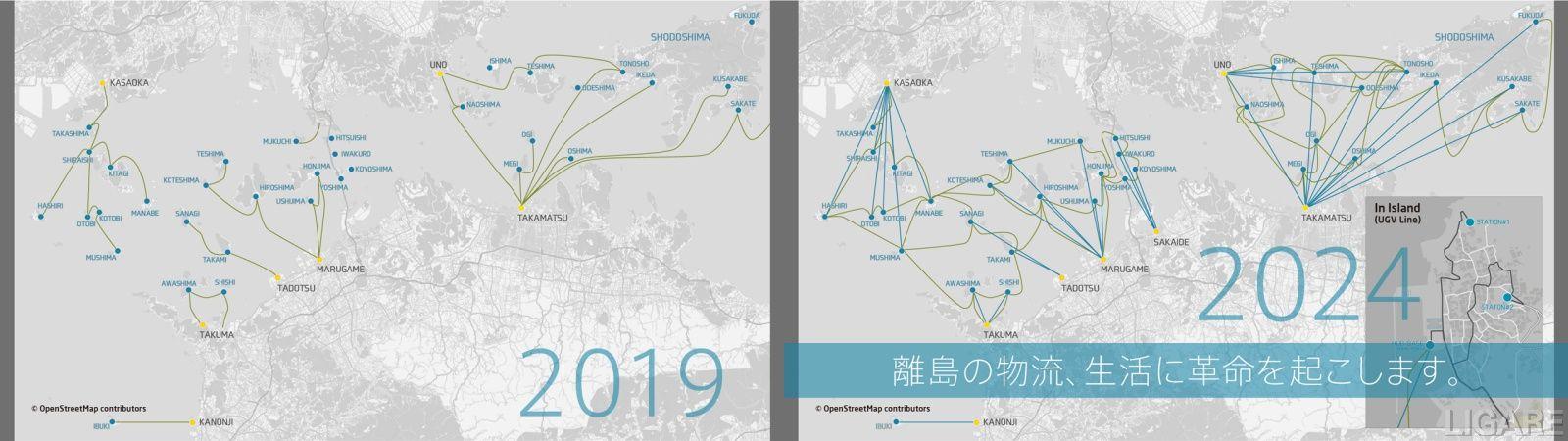 左:2019年時点の瀬戸内海の航路図、右:2024年の航路図+物流ネットワーク