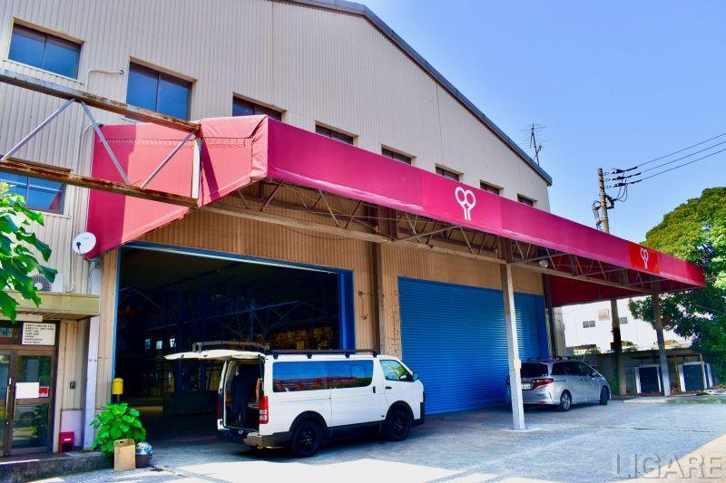 Mobi Lab.を構える旧倉庫の外観