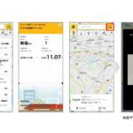 小田急MaaSアプリ「EMot」大型アップデート オンデマンド交通の実証も