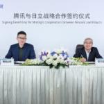 日立とTencent戦略的提携 IoT化で中国市場1.1兆円の売上を目指す