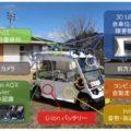 自動運転車は安全に右折が可能か 神戸市で自動運転・路車間通信の実証開始