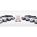 トヨタ、中古車事業の強化を発表 他メーカーとの連携も推進