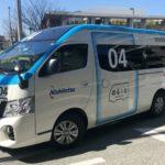 西鉄、AIオンデマンドバス「のるーと」の全国展開を発表
