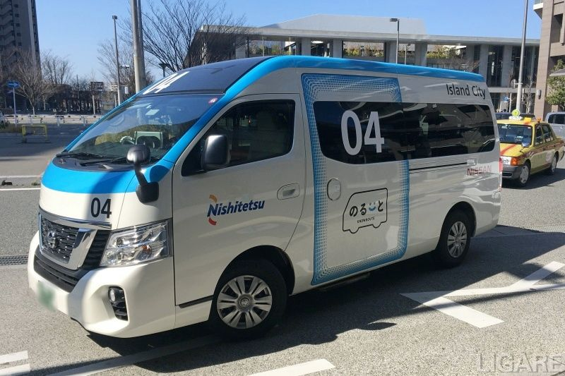 AI 活用型オンデマンドバス「のるーと」の車両