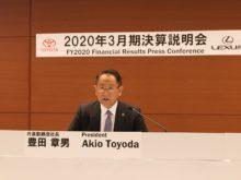 決算説明会に登壇した代表取締役社長・豊田章男氏