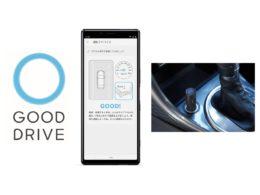 サービスロゴ、アプリ画面、デバイスの画像