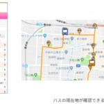 ヴァル研究所×名阪近鉄バス×大垣市 バスロケーションシステム実証実験を開始