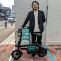 電動キックボードは本当に日本に必要か?Luupがモビリティシェアを自転車から始めた理由